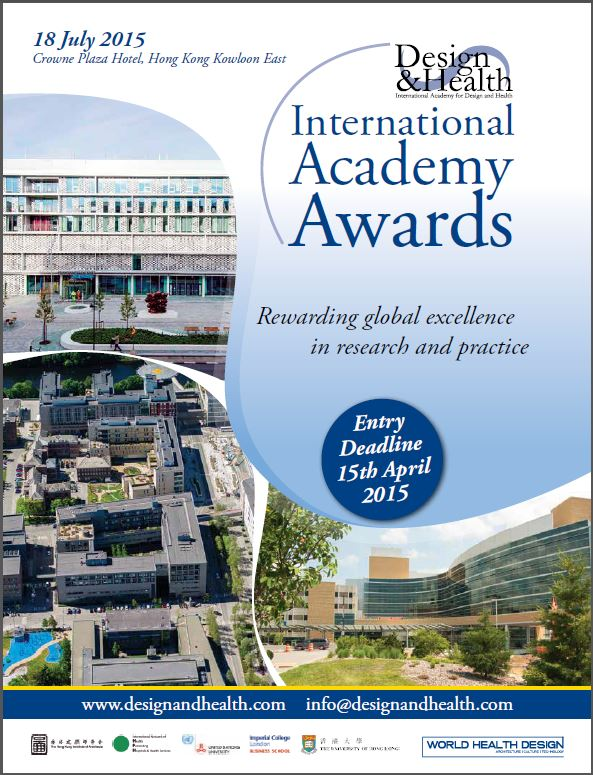 Awards-2015-front